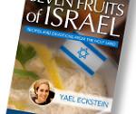 Fruits of Israel Booklet